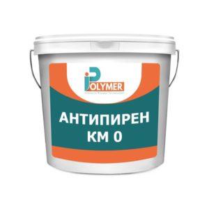 Антипирен КМ 0