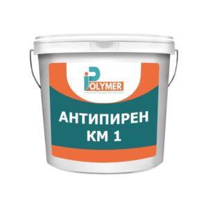 Антипирен КМ 1