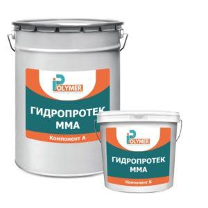 ГидроПротек ММА