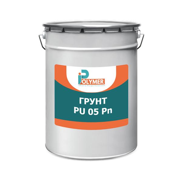 Грунт PU 05 Pn