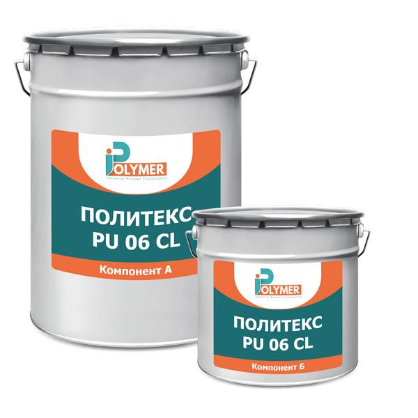 Политекс PU 06 СL