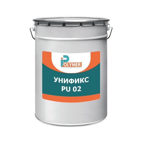 Унификс PU 02