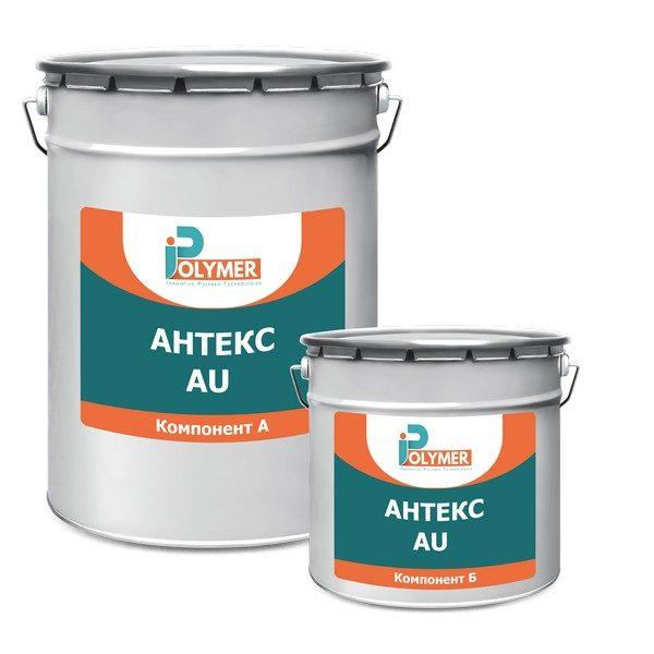 Антекс AU