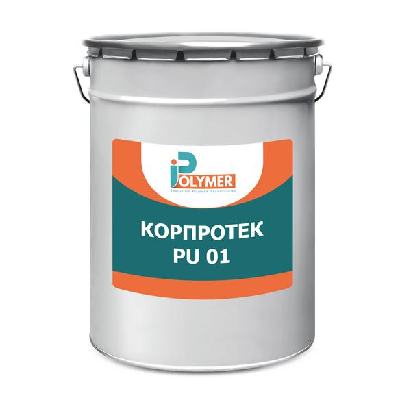 Корпротек PU 01